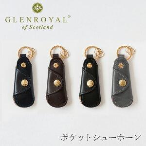 Pocket shoe horn (GLEN ROYAL)