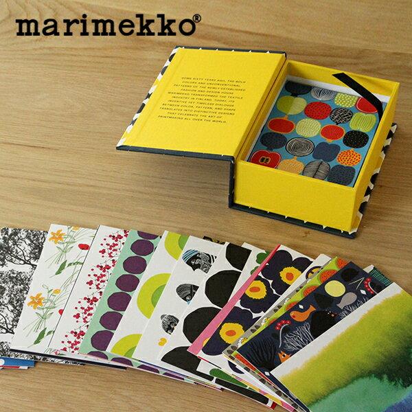 マリメッコ ポストカード 100枚入り (marimekko)