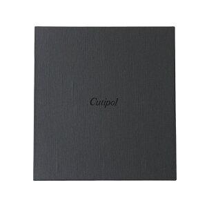 【GW期間中も営業】Cutipol(クチポール)ギフトボックス6本用