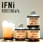 ロースティング コーヒー シロップ カフェイン