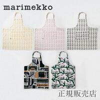 マリメッコ エプロン(marimekko)