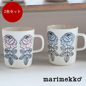 【日本限定】marimekko(マリメッコ) VIHKIRUUSU MUG 2色セット(ヴィヒキルース マグ)
