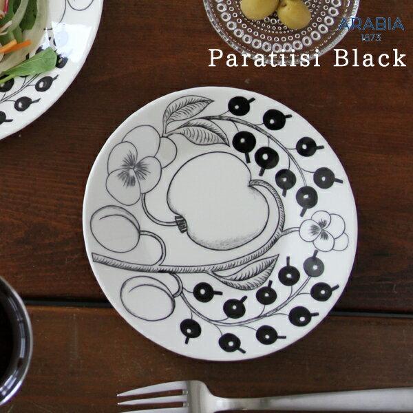 ARABIA Paratiisi Black プレート16.5cm (アラビア パラティッシ ブラック)
