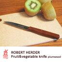 【送料480円】ROBERT HERDER/ロベルトヘアダー/Fruit&vegetable knife/ナイフ/ドイツ/ペティナ...