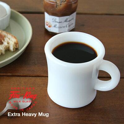 【土日も営業】Fire King/Extra Heavy Mug Milk White/ファイヤーキング/エキストラヘビーマグ/...