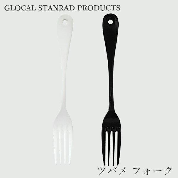 GLOCAL STANDARD PRODUCTS ツバメ フォーク (グローカル スタンダード プロダクツ ツバメ フォーク)の写真