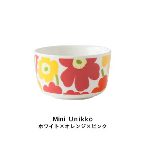 marimekko(マリメッコ)Bowl(ボウル)9cm