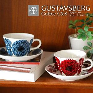 コーヒーカップ&ソーサー(グスタフスベリ) Coffee Cup&Saucer(GUSTAVSBERG)
