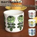 marimekko(マリメッコ)Vihkiruusu ラテマグ グリーン (ヴィヒキルース/ウェディングローズ)