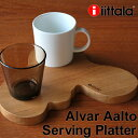 iittala(イッタラ) Alvar Aalto Collection Serving Platter (アルヴァ・アアルト コレクション 木製サービングプラター)