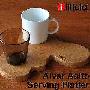 【送料480円】iittala/イッタラ/Alvar Aalto/アルヴァ・アアルト/Serving/Platter/サービング/...