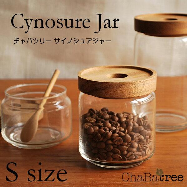 ChaBatree(チャバツリー)Cynosure Jar(サイノシュアジャー)Sサイズ 325cc