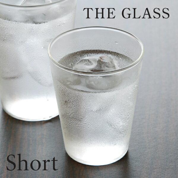 THE GLASS(ザ グラス) SHORT(ショート 240ml