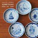 moomin × amabro(ムーミン×アマブロ) SOMETSUKE-手塩皿- (有田焼 染付 手塩皿)