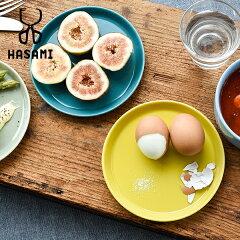 【土日祝日も営業中】 HASAMI(ハサミ)PLATE MINI(プレート ミニ)15.5cm