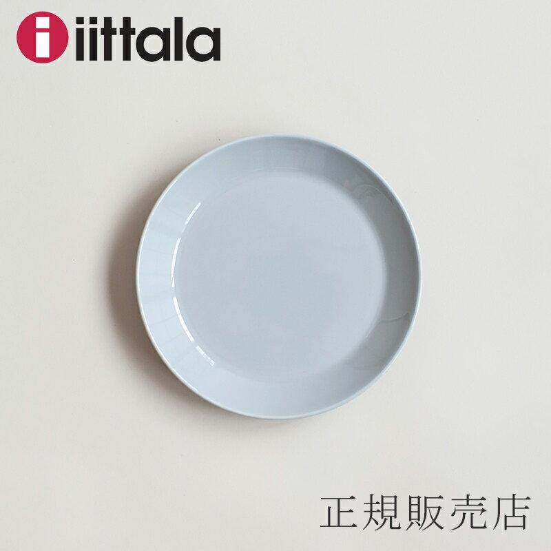 ティーマ プレート 17cm パールグレー(イッタラ/iittala)