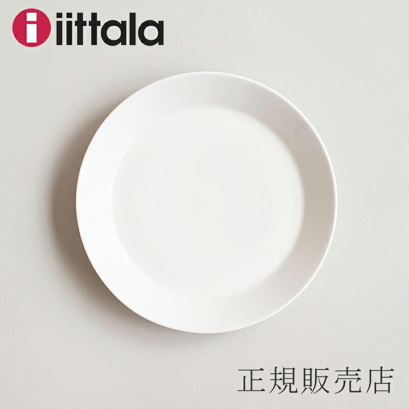 ティーマ プレート 21cm ホワイト(イッタラ/iittala)