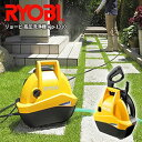 RYOBI コンパクト高圧洗浄機(引換券)