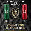 単品 景品 【機動戦士ガンダム ジオン公国管給品コーヒー専用ボトル】 ...