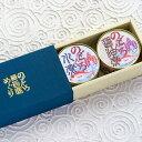 二次会 ビンゴ 景品 【島根 贅沢のどぐろ旨味めぐり缶詰2缶...