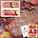 目録 肉 景品 【松阪牛食べ比べ】 A3パネル付き 目録 景品 二次会 目録 景品 二次会 目録 景