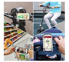 自転車用ホルダー4-6インチのスマホに適用脱落防止iPhone、Android多機種対応スマホホルダー自転車/バイク用スタンドシリコン製超簡単に脱着GPSナビ360度回転可能