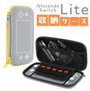 Nintendo Switch Lite 収納ケース カバー カーボン調 ニンテンドースイッチライトケース 内蔵カード入...