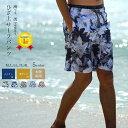 メンズ 水着 大きいサイズ 3L 4L 5L 海パン サーフパンツ 男性用 海水パンツ メッシュ イ...