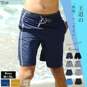 ee2030a72ad 価格:1,780円(税込)送料込. 水着 メンズ サーフパンツ ...