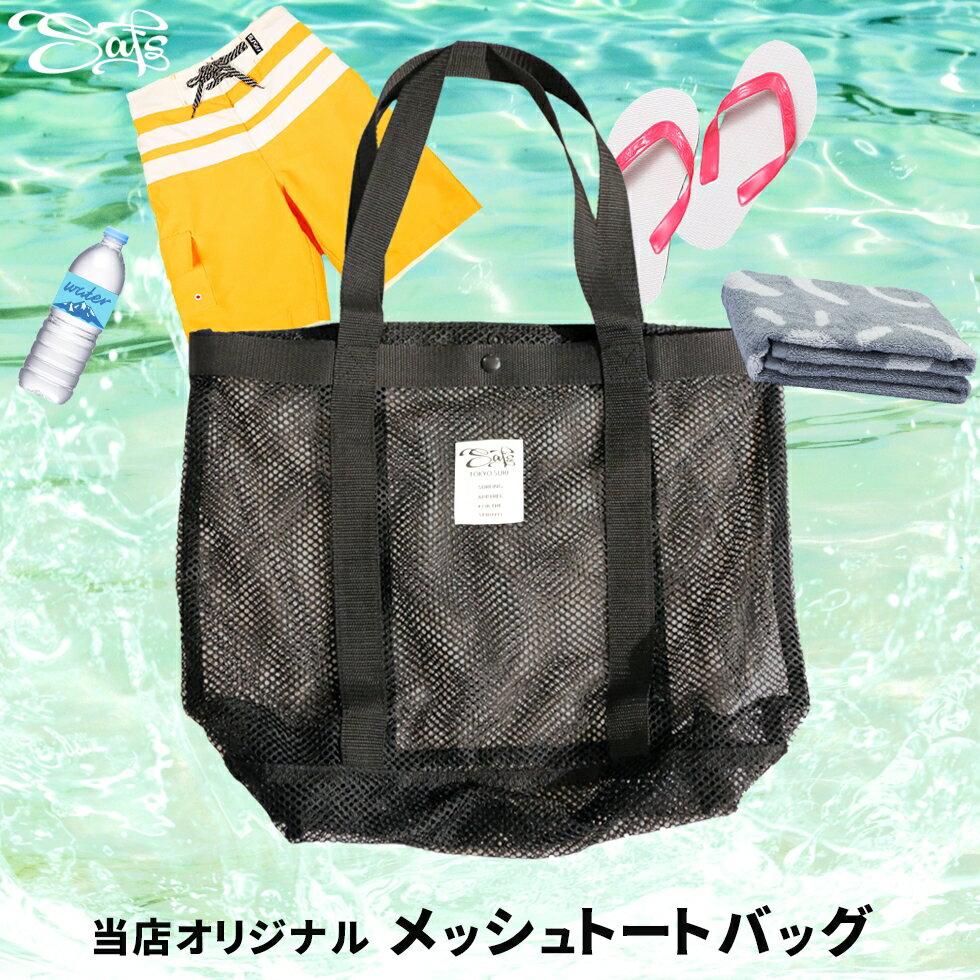 男女兼用バッグ, トートバッグ  ot-6006