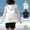 水着の上に着る パーカー UVカット UV 紫外線対策 ラッシュガード レディース 長袖 ロング おしゃれ 水...