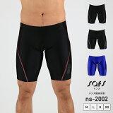 【即日発送】競泳水着 メンズ水着 水泳 メンズ ハーフスパッツ 練習用スイミングウェア フィットネス sale-ns-2002
