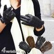 手袋 レディース 革 婦人用 女性用 手ぶくろ 本革 レザー 無料ラッピング