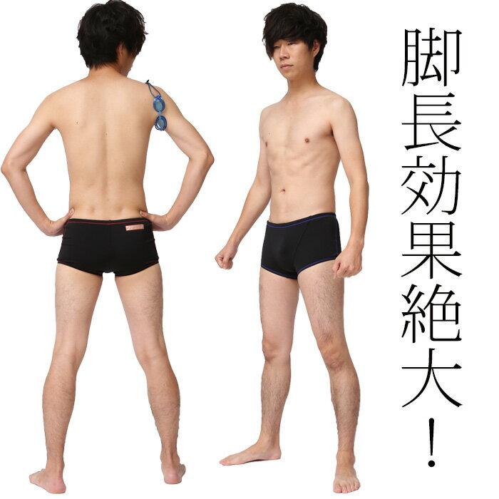競泳水着メンズジュニア男子SS/S/M/L/O小さいサイズ?大きいサイズフィットネス水着スイミングプール練習用競泳水着