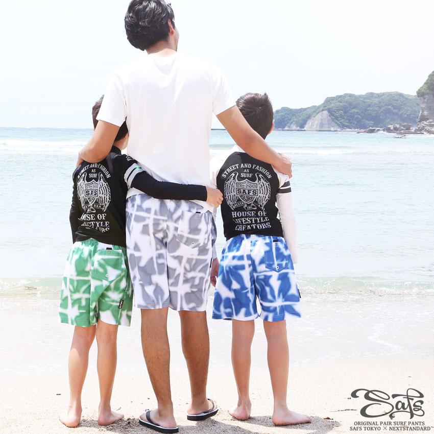 水着男の子サーフパンツキッズ海水パンツ