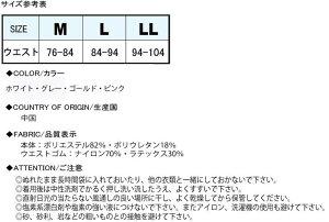 みせパン・サーフパンツ用インナー☆メンズボードショーツ用サポーター水着インナーサポーター