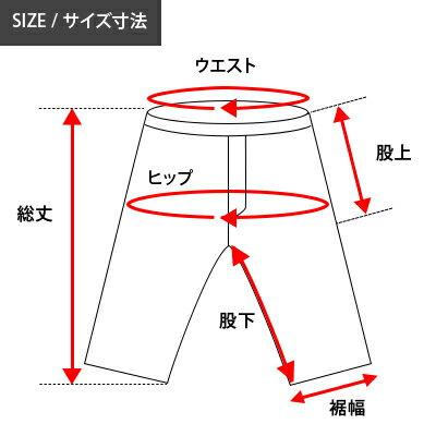 69SLAMロックスラムメンズボードショーツサーフパンツICECREAMANロング丈水着[世界中で流行の新ブランドデザインもいっぱい]