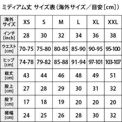 69SLAMロックスラムメンズボードショーツサーフパンツCROSSミディアム丈水着[世界中で流行の新ブランドデザインもいっぱい]