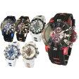 【送料無料】サルバトーレマーラ メンズ腕時計 SM15109 BKRD BKBL PGBK WHBK WHBL PGWH 全6色 クロノグラフ【Salvatore Marra】 [受注発注の為 キャンセル・変更・同梱不可]