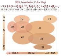 SK-IICOLORクリアビューティクリスタルスキンパーフェクティングファンデーション420クリアベージュSPF40PA+++リフィル