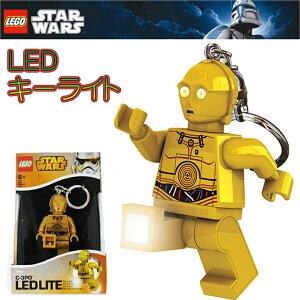 【HOBBY】【LEGO】レゴ STAR WARS スターウォーズ C-3PO キーチェーンL…
