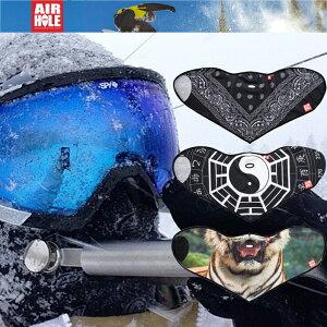 【即納】エアホール防風タイフェイスマスク 独創的デザインマスクをあなたのスタイルに!AIRHOL...