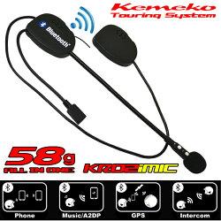 【即納】【Kemeko】【Bluetooth】バイク用メットインカム無線通話機能付ヘッドセット【単品】KR02iMIC【RCP】
