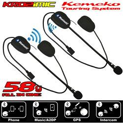 ご予約特別価格【Kemeko】【Bluetooth】バイク用インカムヘッドセット2台ペアキットKR02i2【RCP】