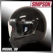 シンプソンM30カーボンSIMPSONフルフェイス