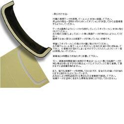 【シンプソン】KEMEKOオリジナルレインスポイラーフィン3色社外オプション【あす楽対応】【RCP】