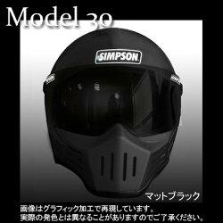 シンプソンヘルメットM30