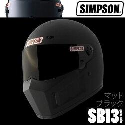 シンプソンSB13スーパーバンディット13SG規格オートバイ用フルフェイスヘルメット