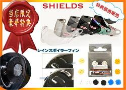 【送料無料】【SIMPSON】シンプソンヘルメットアウトローOUTLAWブラック国内仕様SG規格フルフェイスオートバイ用ヘルメット【あす楽対応】