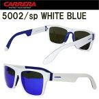 【送料無料】【CARRERA】カレラ アイウェア 5002/SP ホワイトブルー BLUE LENZ 正規代理店品 サングラス イタリア【あす楽対応】